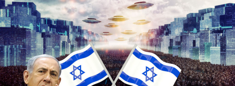 Israel Is Preparing For Alien Invasion